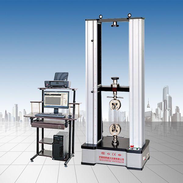 WDW-20A型微机控制电子万能试验机