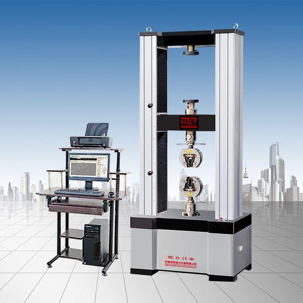 高硬度材料拉伸试验机